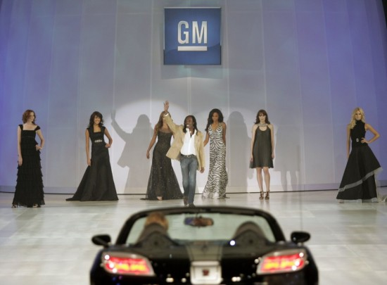 Sky at 2008 GM Style Event