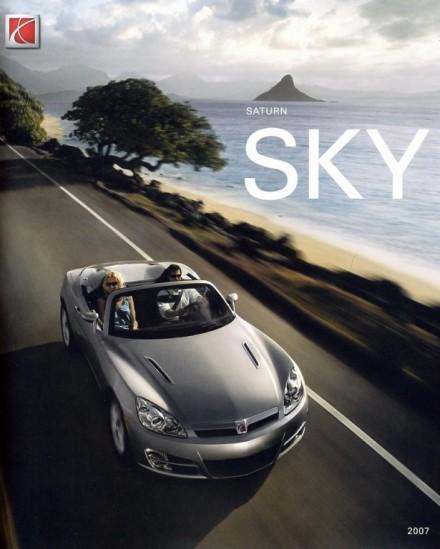 2007 SKY Brochure