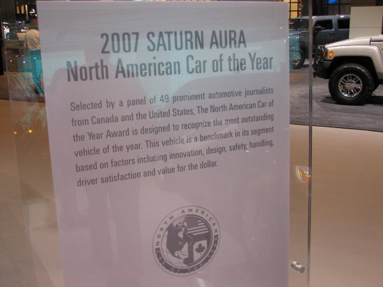 North American Car of the Year Award