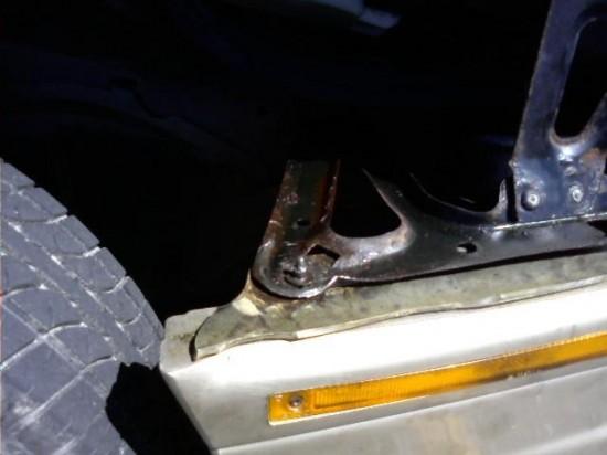 Bad Fender Clip